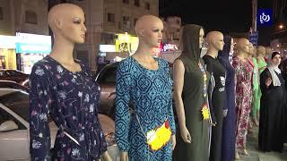 الأردنيون يستقبلون عيد الأضحى وسط أوضاع اقتصادية صعبة - (30-8-2017)