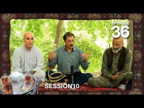 چای خانه - فصل ۱۰ - قسمت ۳۶ / Chai Khana - Season 10 - Episode 36