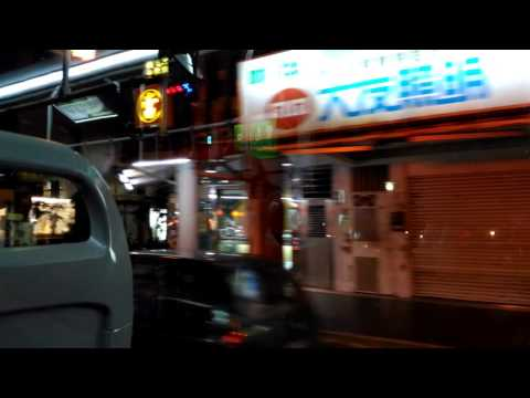 Taipei bus playing classical music radio station.  台北市公車敦化幹線播臺北愛樂電台