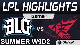 BLG vs RW Highlights Game 1 LPL Summer Season 2020 W9D2 Bilibili Gaming vs Rogue Warriors by Onivia