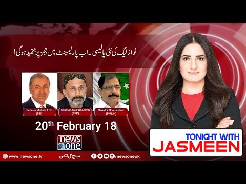 Tonight With Jasmeen - 20-February-2018 - News One