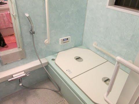 Cool Bathroom of Japan! FURO