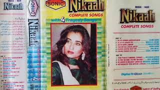 Download lagu Nikaah Complete Movie Songs Salma Aagha Mahindra Kapoor Gulam Ali etc MP3