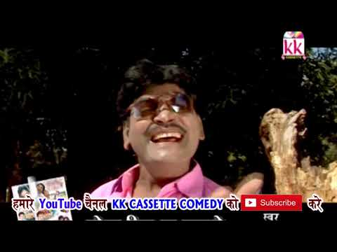 Sevak Ram | (Scene -1) | CG COMEDY | ALKARHA KATHI  | Chhattisgarhi Natak | Hd Video 2019