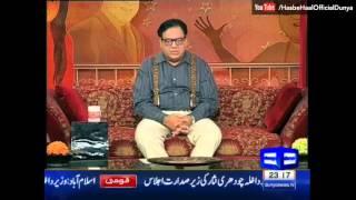 Hasb e Haal - 11 February 2016 | Azizi as classical singer