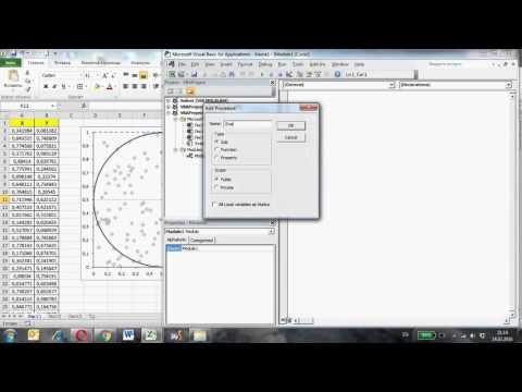 Нахождение площади круга с помощью имитационного эксперимента