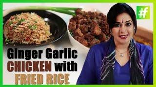 How To Make Ginger Garlic Chicken With Fried Rice | Meneka Arora |#fame Food