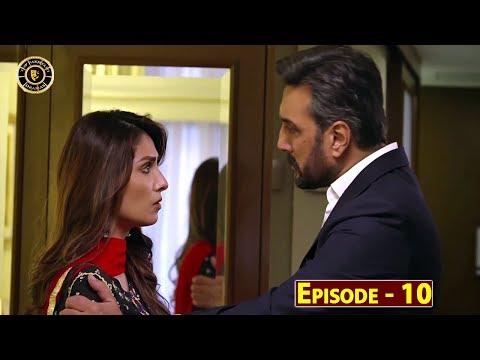 Meray Paas Tum Ho Episode 10   Ayeza Khan   Humayun Saeed   Top Pakistani Drama
