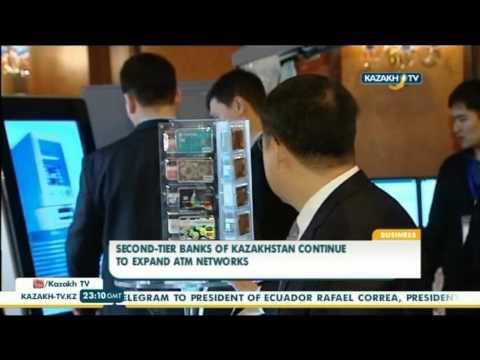 Second-tier banks of Kazakhstan continue to expand ATM networks - Kazakh TV