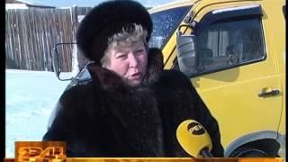 видео Вести - В Москве могут построить вторую канатную дорогу