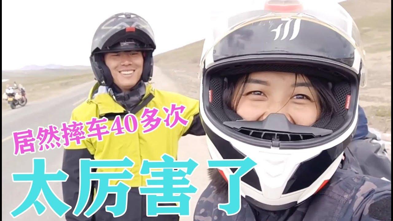 摩旅西藏遇到同款车友,居然把本田猛禽190摔四十多次,小伙这骑车方式有点狠
