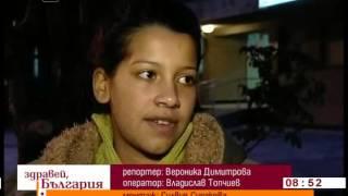 Интервю с 11  годишната циганка Кортеза, която роди момиче