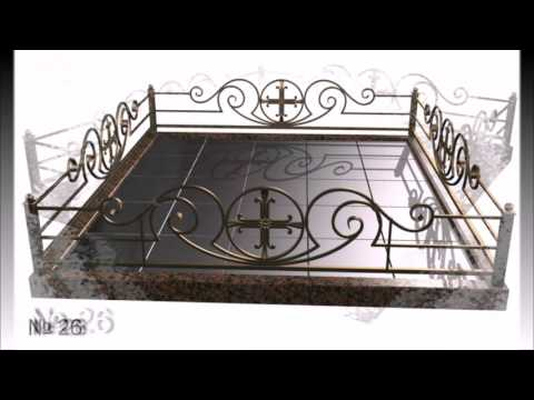 Кованые изделия: мемориалы,оградки на кладбище,крест надгробный, столы и лавочки на кладбище