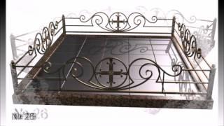 видео Ограды на кладбище
