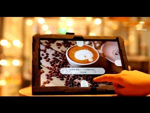 hmv kafe  Beijing uses OktoPOS E-Menu [4K]