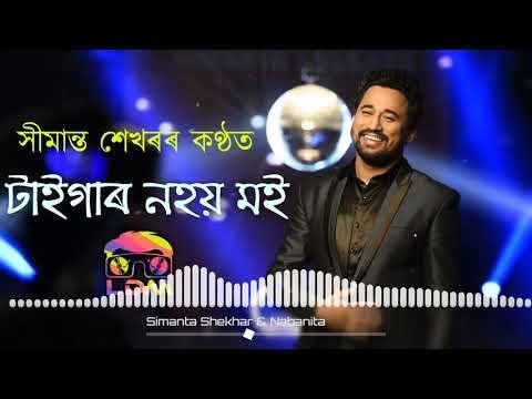 TIGER NOHOI MOI | Simanta Shekhar |  Official Full Song