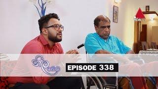 Neela Pabalu | Episode 338 | 28th August 2019 | Sirasa TV Thumbnail