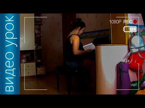 Как снимать экшн-камерой #7 Съёмка при плохой освещенности. Ошибки в настройках.