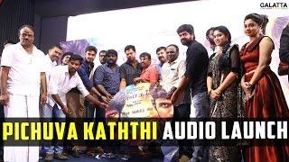 Pichuva Kaththi Audio Launch