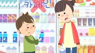 약물 오남용  아이들이 먹는 식품 첨가물 독성 고카페인…