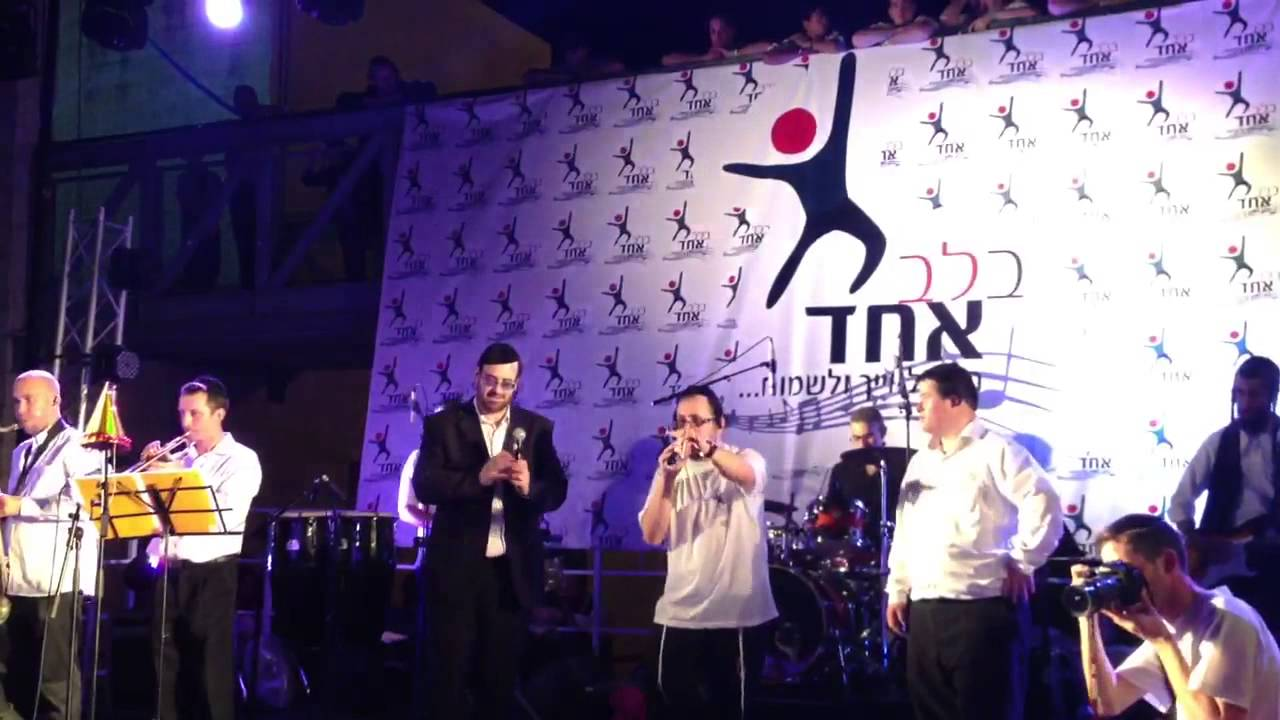 Lipa and Yeedle singing Ani Shabbos