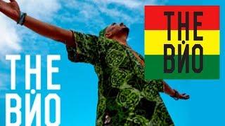 The ВЙО - Про любовь. Выступление на Харьковщине. The VYO its Ukrainian reggae band