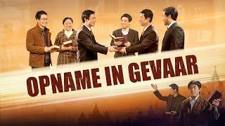 Dutch gospel movie 'opname in gevaar' De ervaring van een ouderling te worden opgenomen voor Gods troon (Dutch subtitles)