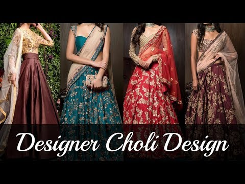 Designer Choli Design 2018