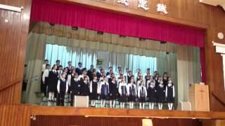 顯理中學合唱團 - Dona Nobis練習