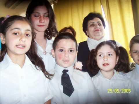 Армения.Ереван. 132школа.  2005г.