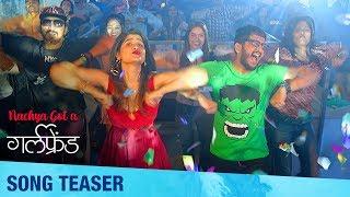Nachya Got A Girlfriend | Girlfriend Marathi Movie | Amey, Rasika | Hrishikesh Saurabh Jasraj