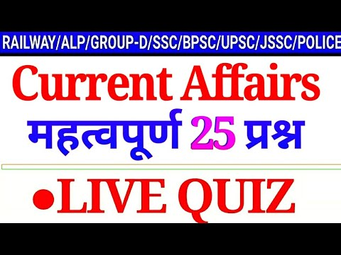 April 2018 Current Affairs Live Quiz Test For Railway SSC ALP DMRC Group d