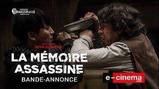 La Mémoire assassine  - bande-annonce (VOST)