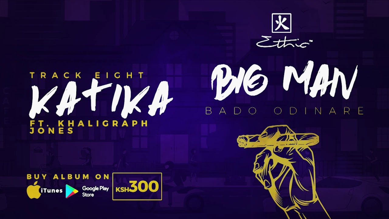 ETHIC - KATIKA FT KHALIGRAPH (OFFICIAL ALBUM AUDIO)