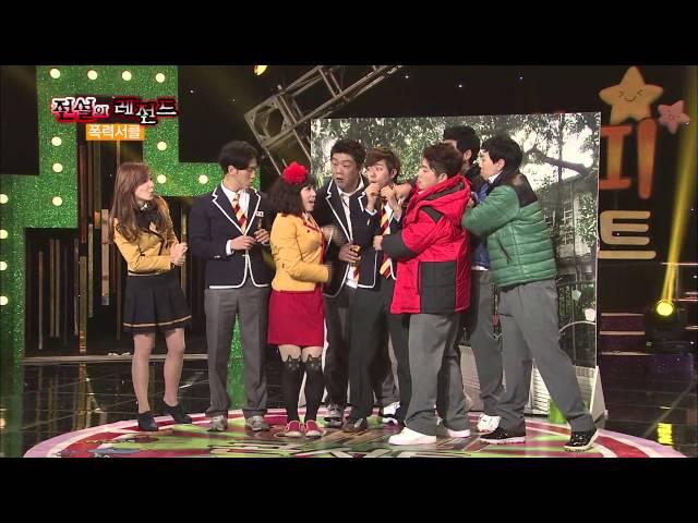 [학교폭력 예방교육용 동영상]해피콘서트 시즌2