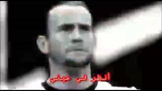 أغنية سي أم بأنك الأفضل في العالم مترجمة إلى العربية
