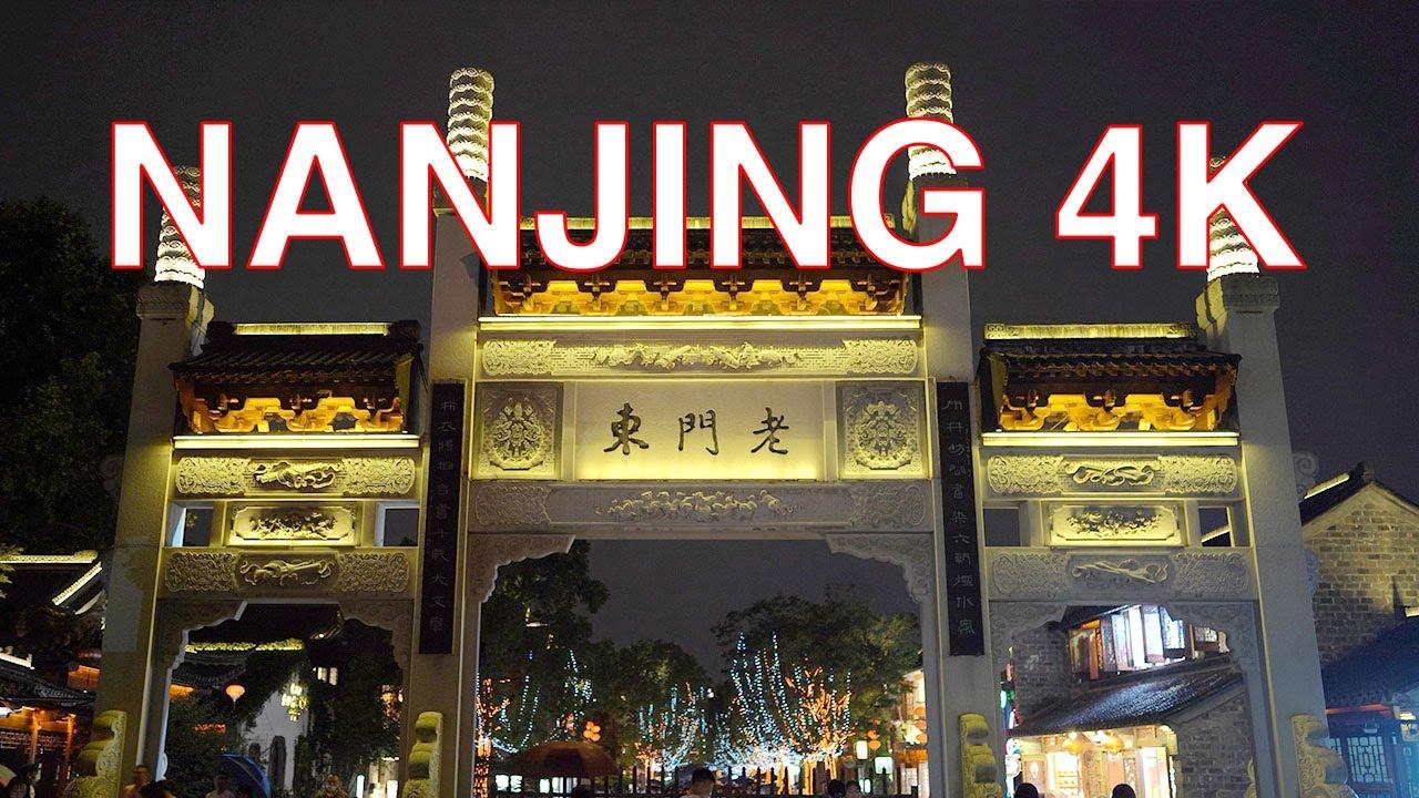 Nanjing 4K POV - Laomen East Pedestrian Street - Jiangsu - China 江苏省南京市老门东第一人称视角漫步(2020)