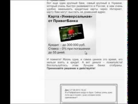 Список банков Москвы и России. Рейтинг банков. Перечень и