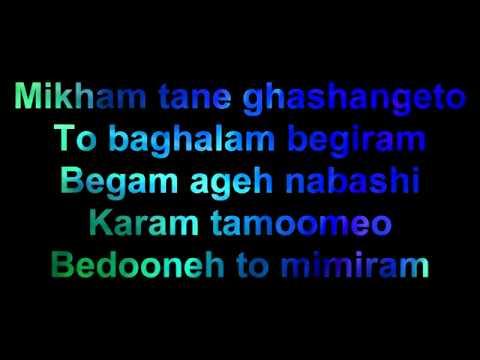 arash pure love lyrics
