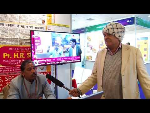 Anchal Agarwal - Stall Reviews in NBT World Book Fair 2018