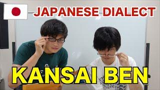 5-kansai-ben-dialect-everyday-words-33