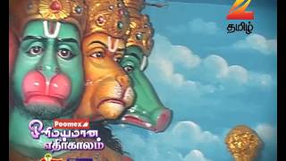 Olimayamana Ethirkaalam - Tamil Devotional Story - Episode 2078 - Zee Tamil TV Serial - Best Scene