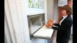 Бэби бокс Baby Box - окно для брошенных детей