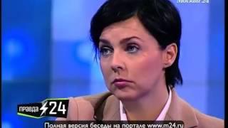 Ольга Шелест: «Мы впрыгнули в последний вагон»
