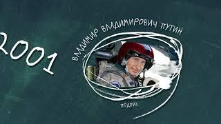 Это Россия, Валера - Военная мощь