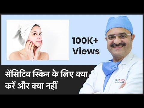 Do's And Don'ts For Sensitive Skin (सेंसिटिव स्किन के लिए क्या करें और क्या नहीं) | (In HINDI) from YouTube · Duration:  10 minutes 5 seconds
