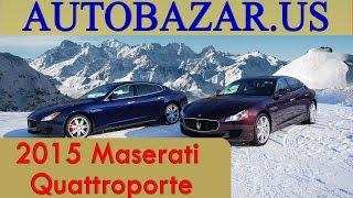 2014 Maserati Quattroporte S Q4 видео. Тест драйв Мазерати Кватропорте 2014. Авто из США