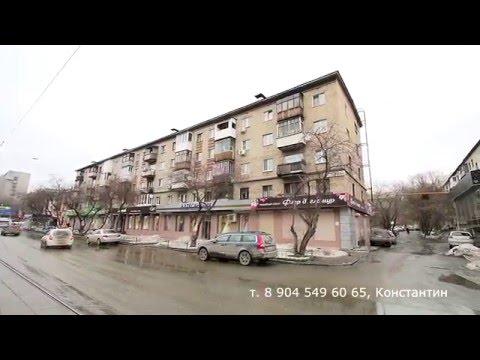 Купить таунхаус в Екатеринбурге | Дуплекс | Квартира в новостройке