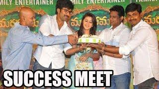 Marakathamani Movie Success Meet || Aadhi Pinisetty, Nikki Galrani || Latest Tollywood updates