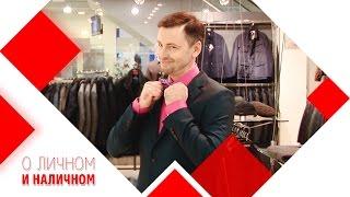 видео Мужская обувь для свадьбы: туфли для жениха - Екатеринбург